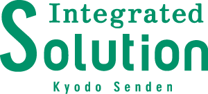 Integtated Solution Kyodo Senden